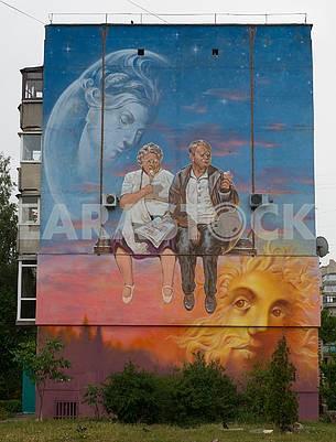 Mural in Sumy