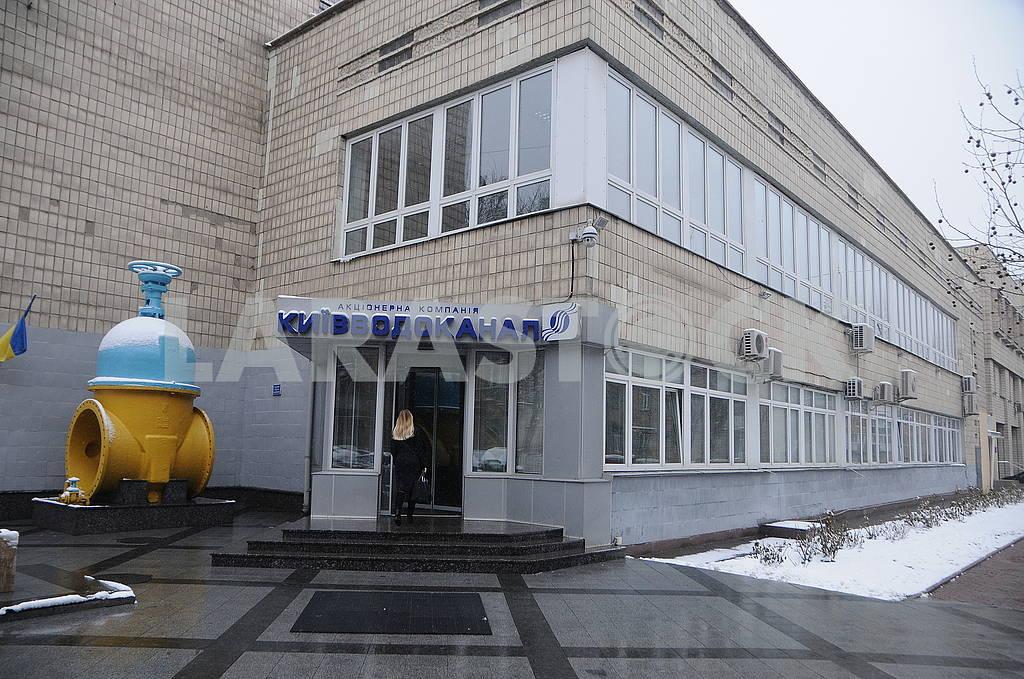 Здание офиса Киевводоканал — Изображение 72930