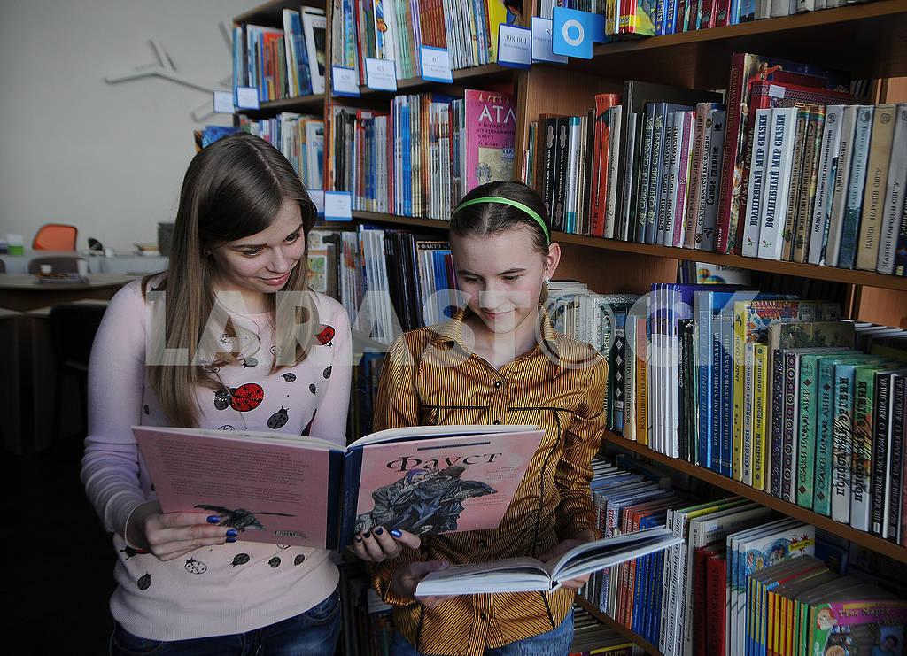 Children in the library. T.G. Shevchenko — Image 73082