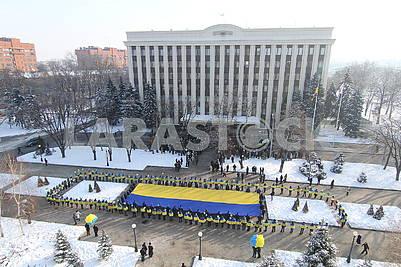 Здание Днепропетровской обладминистрации