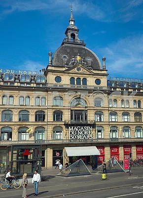 Shopping Center in Copenhagen
