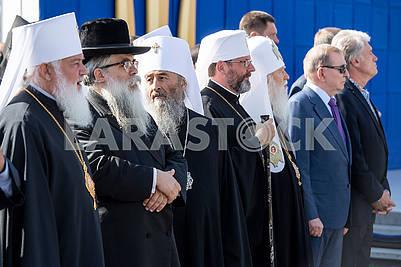 Священники и экс-президенты