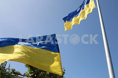 The State Flag of Ukraine