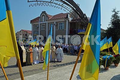 Celebration of the Independence Day of Ukraine