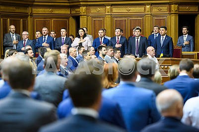 Government of Ukraine in the Verkhovna Rada