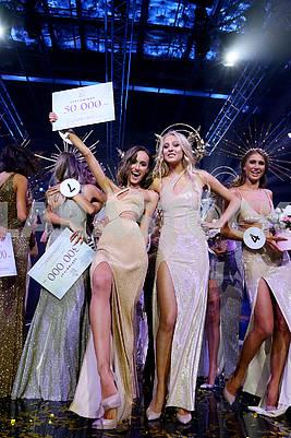 Финал Национального конкурса красоты «Мисс Украина-2018»