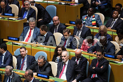 Delegation of Ukraine to the United Nations