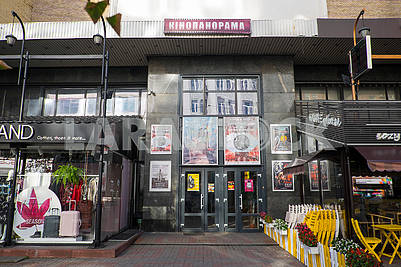 Cinema Kinopanorama