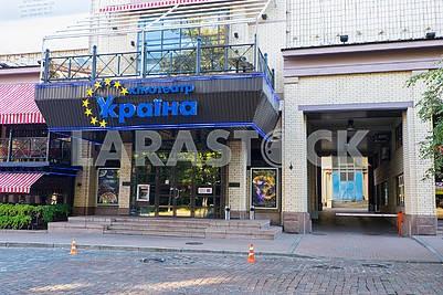 Cinema Ukraine