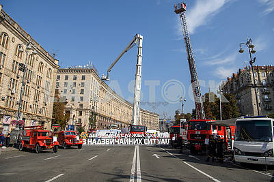 Fire equipment on Khreshchatyk
