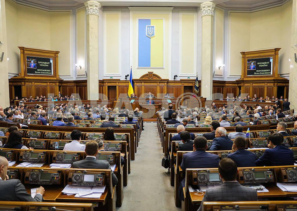 Plenary session of the Verkhovna Rada — Image 75002