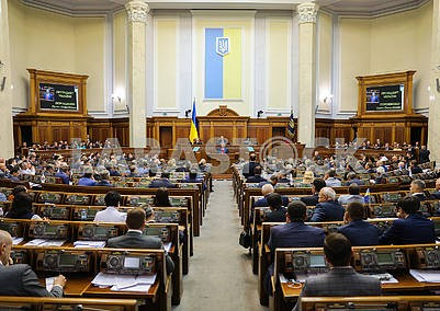 Plenary session of the Verkhovna Rada
