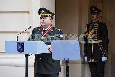 Степан Полторак, министр обороны