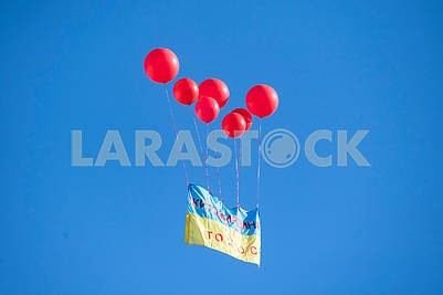 Ukraine flag in the air