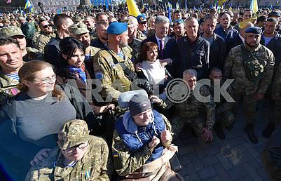 Молебен на Софийской площади