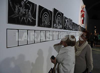 """Выставка """"Курбас: Новые миры"""""""