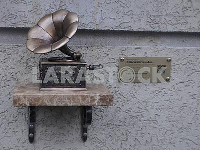 Mini gramophone sculpture