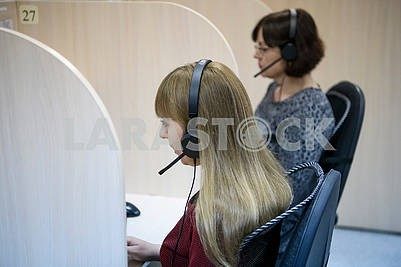 Government contact point workers