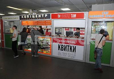 Магазины в ТРЦ