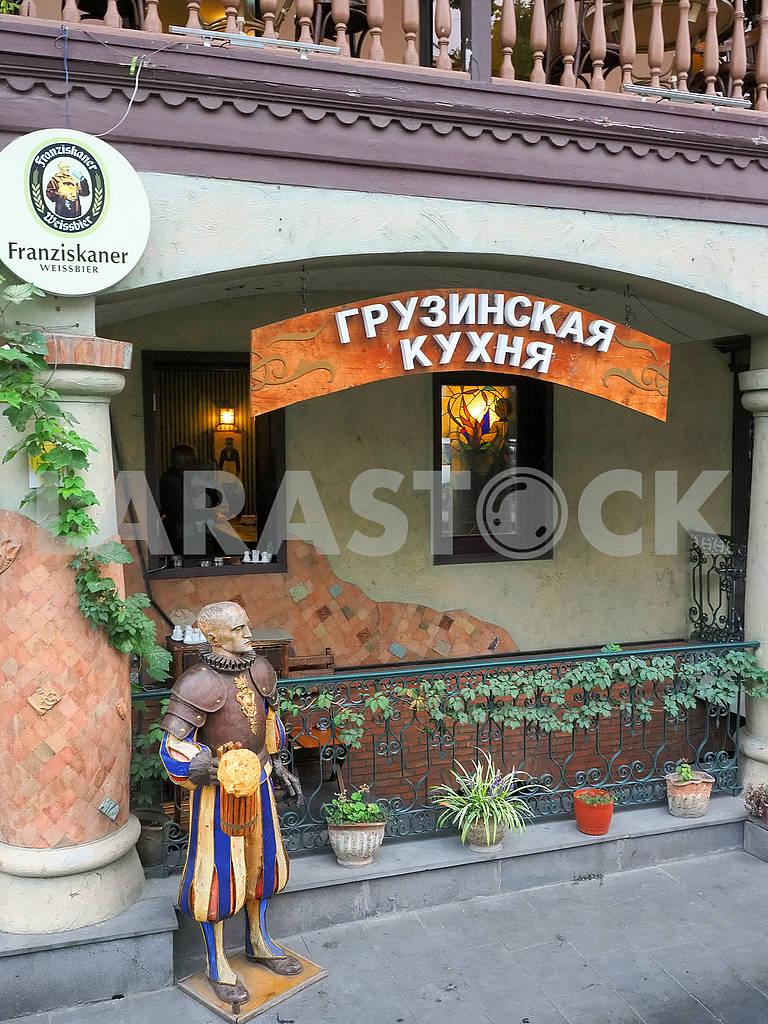 Кафе Грузинская кухня — Изображение 76231