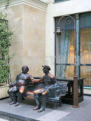 Скульптурная композиция Двое друзей