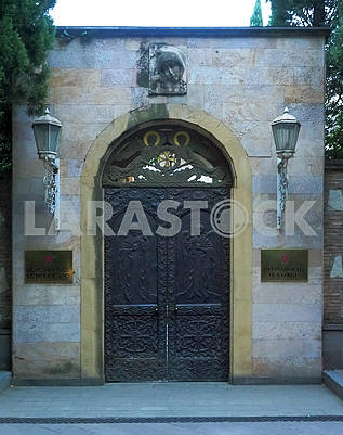 Entrance to the residence of the Catholicos-Patriarch of Georgia