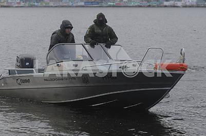 Fish Patrol Boat