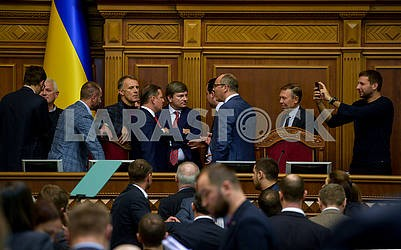 meeting of the Verkhovna Rada