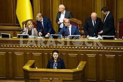 Оксана Маркарова на трибуне