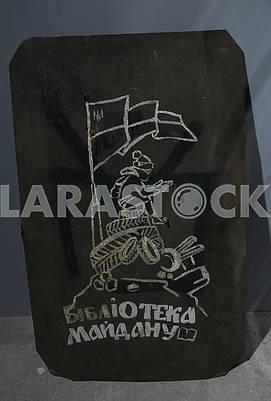 """Вывеска """"Библиотека майдана"""" из фондов Национального музея Революции Достоинства"""