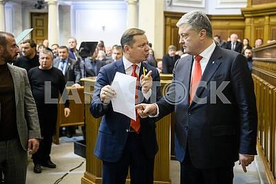 Oleg Lyashko, Petro Poroshenko