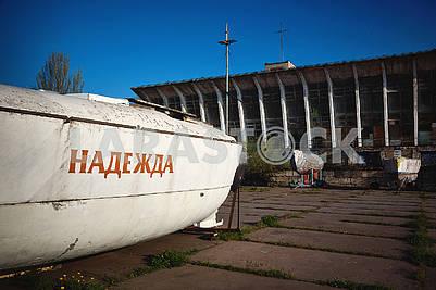 Yacht Nadezhda