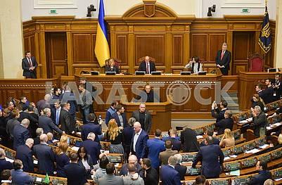 Special session of the Verkhovna Rada