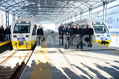 Kiev Borispol Express