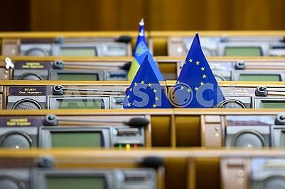 Флажки Евросоюза в Верховной раде