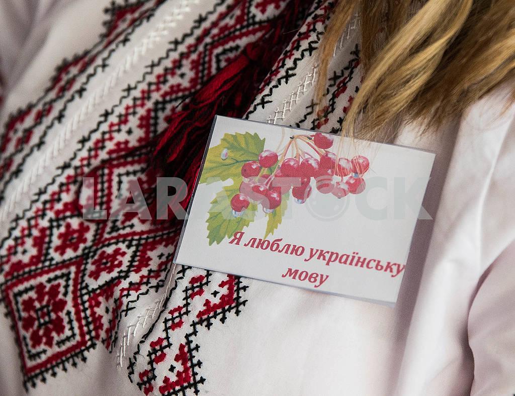 "Badge ""I love ukrasynsku movu"" — Image 77017"