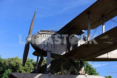 Monument - Fairey 17 seaplane