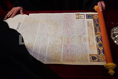 Tomos on the autocephaly of the Orthodox Church of Ukraine