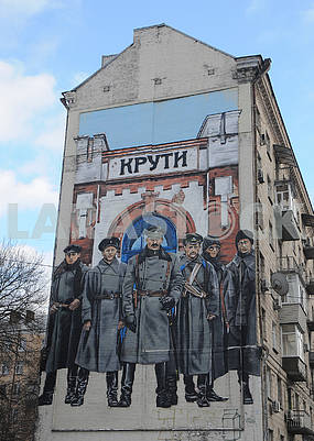 "Mural ""Kruty"""