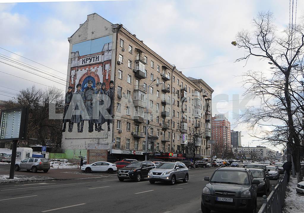 "Mural ""Kruty"" — Image 78191"