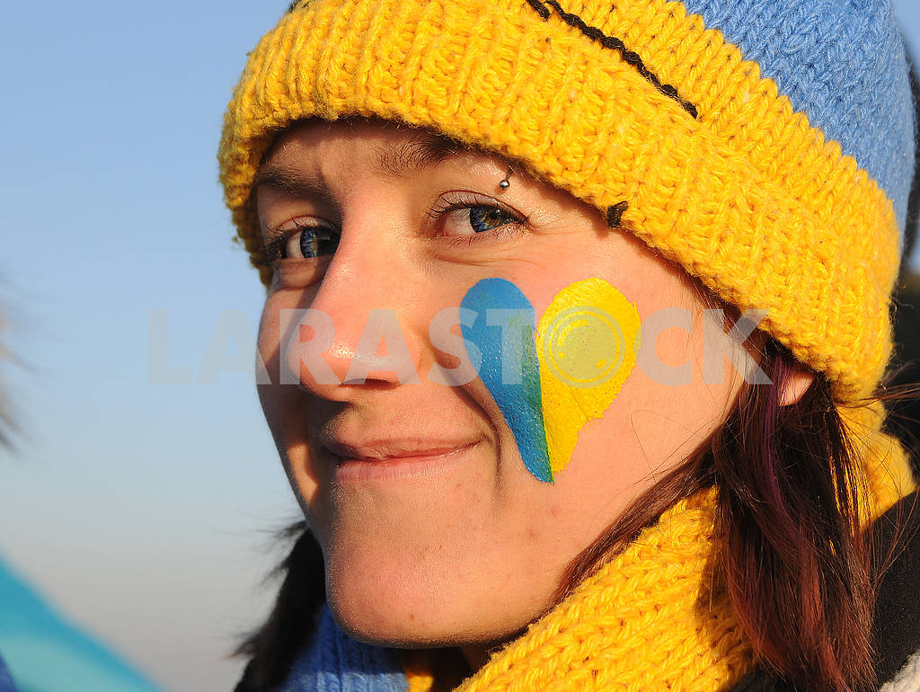 """Participants of the action """"Unite the banks of the Dnieper"""" living chain """"Unity"""" — Image 78293"""