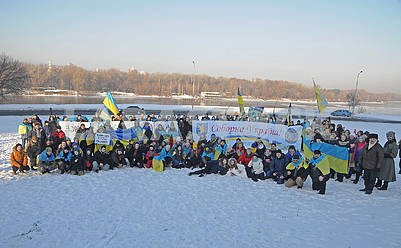 "Participants of the action ""Unite the banks of the Dnieper"" living chain ""Unity"""