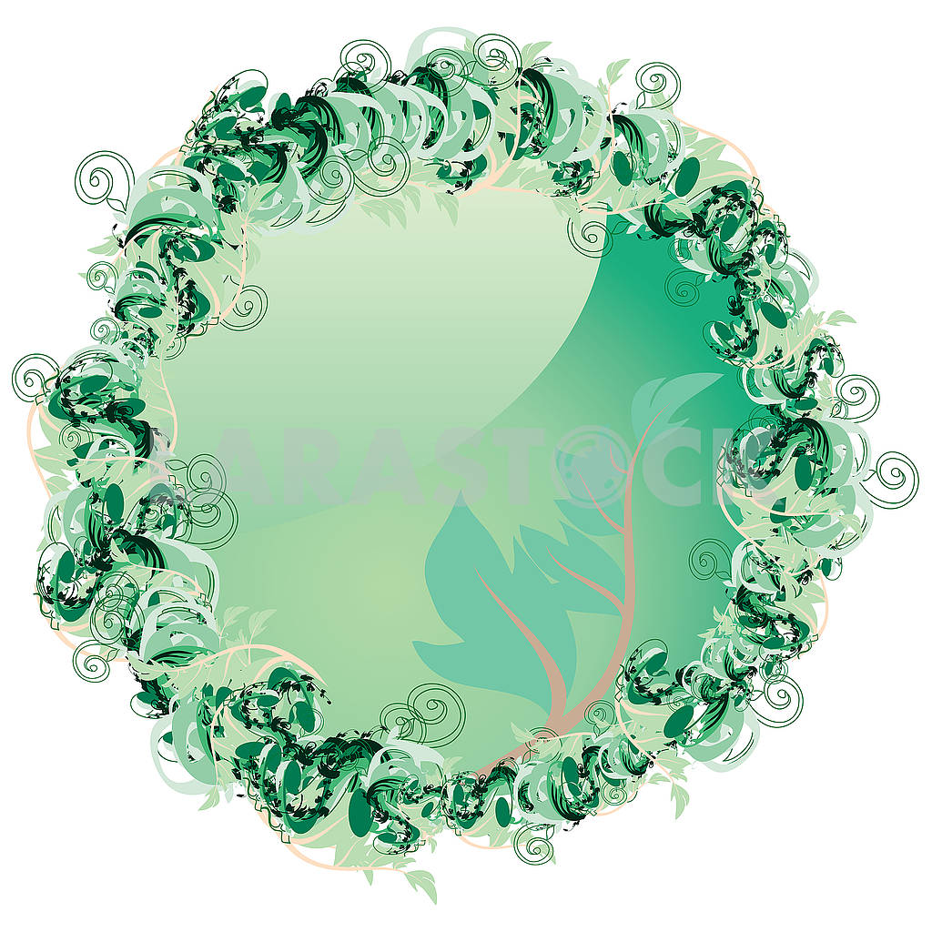 Spring Button with leaves — Image 78835