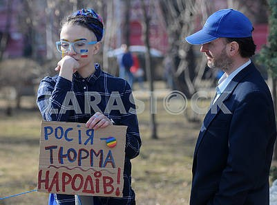 The action of solidarity with the inhabitants of the annexed Crimea