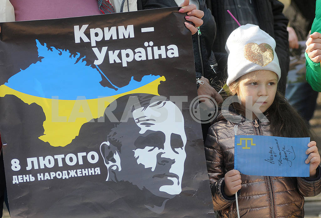 The action of solidarity with the inhabitants of the annexed Crimea — Image 79353