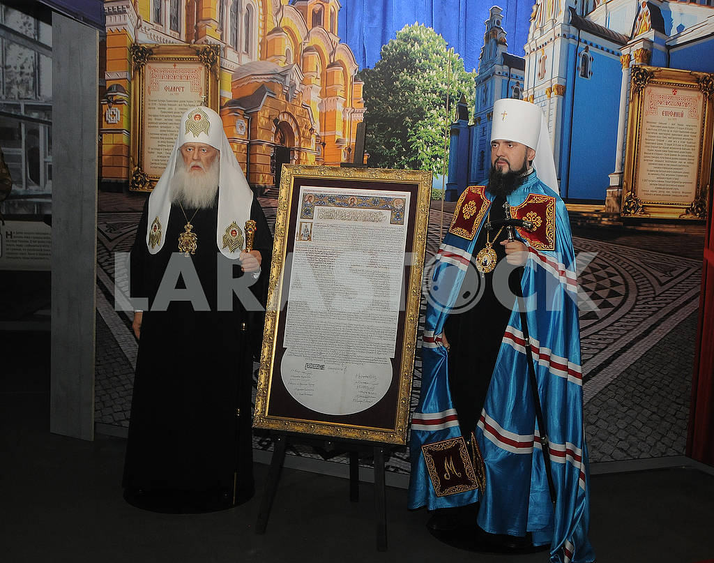 Figures of Metropolitan Epiphanius and Patriarch Filaret — Image 80494