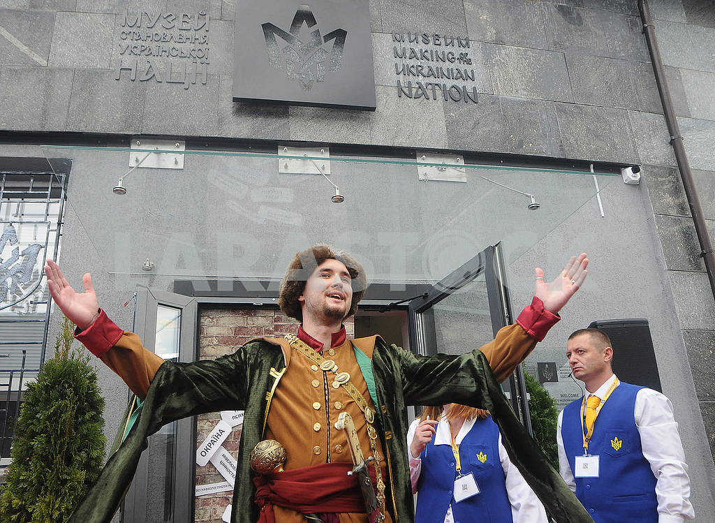 "Opening of the museum ""The formation of the Ukrainian nation"" — Image 80497"