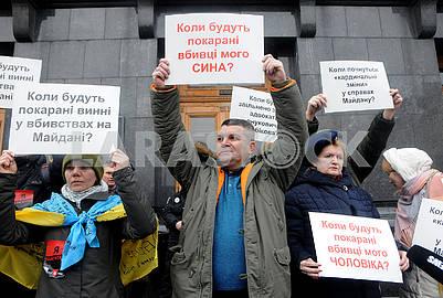 Акция «Спроси у Зеленского» возле Офиса президента