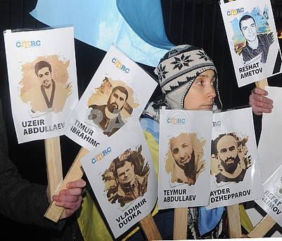 Участники акции